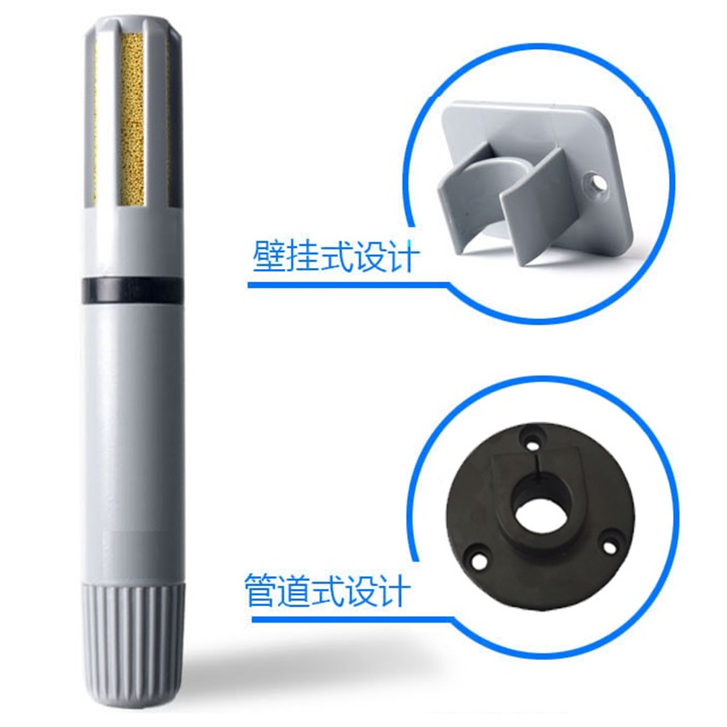 DG10TH-空气温湿度传感器,温湿度变送器,RS485输出,Modbus协议