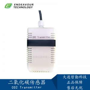 CD10-二氧化碳传感器,红外式二氧化碳变送器,RS485输出,Modbus协议