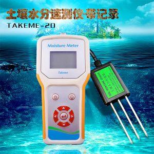 Takeme20-土壤墒情速测仪,三参数水分温度电导率,带数据存储